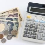 気になる家庭教師の時給・料金・費用の相場を徹底分析